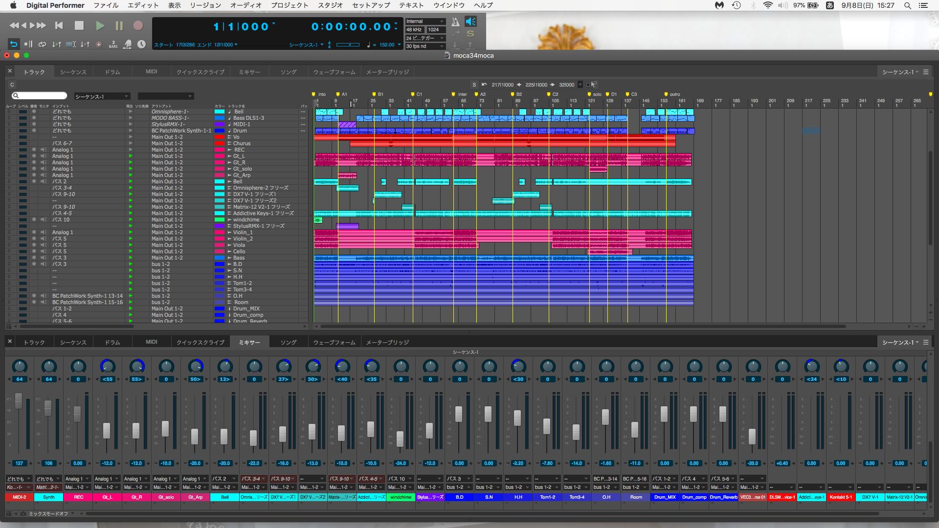 Re:ゼロから始める作曲DTM教室