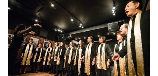 ゴスペル教室|名古屋|音楽天国