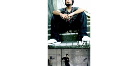 初級「ストリートダンス教室」|音楽天国|静岡 清水