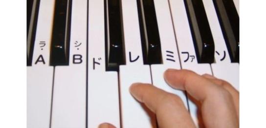 らくらくピアノ教室|音楽天国|静岡 草薙 清水 富士